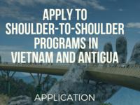 Shoulder to Shoulder Application Deadline