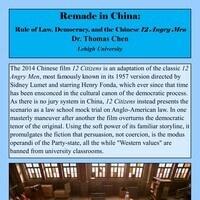 Colloquium Series: Tom Chen | Modern Languages and Literatures