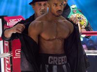 UPCinemas: Creed II