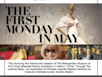 """The First Monday in May"" Movie Screening"