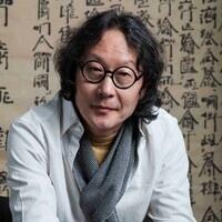 Visiting artist   Xu Bing
