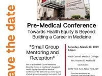 Pre-Medical Conference – Towards Health Equity: Building a Career in Medicine