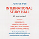 International Study Hall