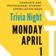 GSS Trivia Night