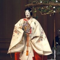 The Blossoming Spirits: Noh Lecture-Performance