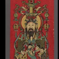 Gods in My Home: Chinese New Year with Ancestor Portraits and Deity Prints
