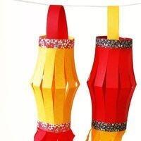 Asian Craft- Paper Lantern