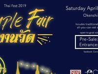 Thai Fest: Temple Fair