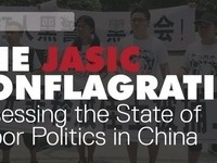 The Jasic Conflagration: Assessing the State of Labor Politics in China