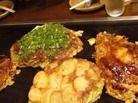Japanese Culture Hour - Golden Week