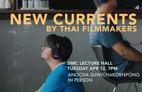 Film/Video Presents: New Currents