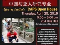 China & Asia-Pacific Studies Open House