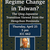 Regime Change in Taiwan? The Qing-Japanese Transition Viewed from the Hengchun Peninsula