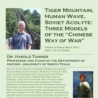 "Talk:  Professor Harold Tanner Talk: Tiger Mountain, Human Wave, Soviet Acolyte: Three Models of the ""Chinese Way of War"""