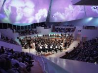 Salon Series: New World Symphony Ensemble