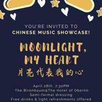 Chinese Students Association Music Showcase - Moonlight, My Heart