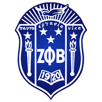 Study With the Zetas
