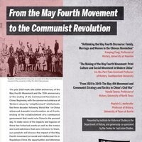 """From the May Fourth Movement to the Communist Revolution"" Panel Discussion 