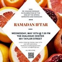 Ramadan Iftar - Feast | The Dialogue Center
